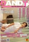 「真面目な女ほどヤること凄い!清楚なフリして本当はスケベな肉食看護師に睡眠薬で寝かされている間にヤられた」VOL.1