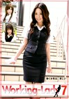 Working-Lady 7