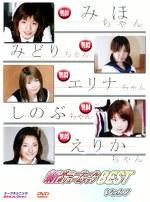 新ポニーテールボリュームアップBEST Vol.1
