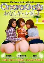 OnaraGal's おならギャル(恥) 3
