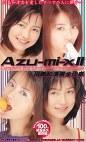 Azu−mi−x II  川島和津実全仕事