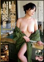 密着生撮り 人妻不倫旅行×人妻湯恋旅行 collaboration #03 Side.A
