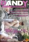 「間違えたフリして男湯に入る美人妻の裸をみて勃起したらヤられた」VOL.1