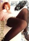 お姉さん黒Stocking Ⅱ