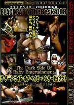 BLACK BABY The Best2008 ザ・ダークサイド・オブ・ベイビーエンターテイメント