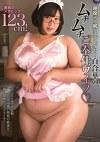 現役デカ尻コスプレイヤー百合華のムチムチご奉仕ワイフ 驚異のメガヒップ 123cm!