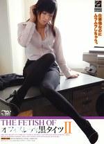THE FETISH OF オフィスレディ黒タイツ Ⅱ
