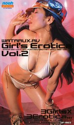 WATARUX.AV Girls Erotica Vol.2