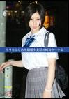 ウリをはじめた制服少女 32 川崎初ウリ少女