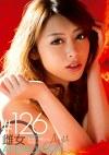 「女の口は嘘をつく。」 雌女ANTHOLOGY #126 桜井あゆ