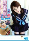 絶対領域 2nd Impact Volume4