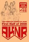 AKNR 2008年 上半期作品集