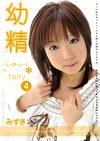 幼精 LOLI*fairy 4