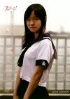 スゴ~く!制服の似合う素敵な娘 紗耶香