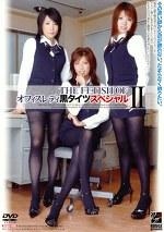 THE FETISH OF オフィスレディ黒タイツスペシャル Ⅱ