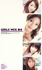 GIRLS*MIX 04