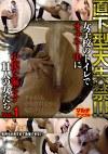 直下型大失禁!!!女子校のトイレでオナニー中に小便を漏らす11人の女たち Vol.1