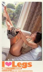 I LOVE Legs 魅惑のプライベートROOM