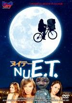 NUE.T. / ヌイテー