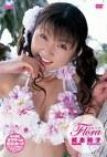 Flora 桜木睦子
