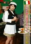 アルバイト美少女 VOL.3 イタリア料理屋でアルバイトしているあの娘
