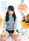 Petit Story 5 小さな妖精の4つのお話 143cm 愛須心亜