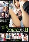 TOKYO美女H
