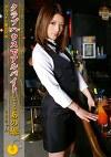アルバイト美少女 VOL.6 クラブハウスでアルバイトしてるあの娘