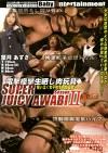 SUPER JUICY AWABI season-2 狂い泣く女子校生残酷哀歌 vol.5 電撃痙攣生晒し肉玩具