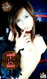 LOVE☆SEXY kanon