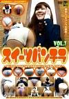 スイーツパンチラ Vol.7