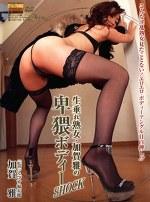 生垂れ熟女・加賀雅の卑猥ボディーSHOCK