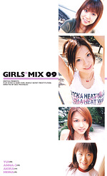 GIRLS*MIX 09