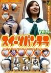 スイーツパンチラ Vol.8