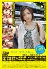 B級素人初撮り 058 「パパ、ゴメンね。」 高橋彩さん 25歳 エステティシャン