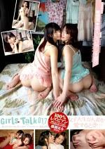 素人レズビアン生撮り Girls Talk 017 女子大生が人妻を愛するとき・・・