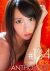 「女の口は嘘をつく。」 雌女ANTHOLOGY #134 川菜美鈴