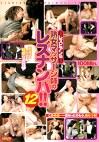 レズビアン16 熟女マッサージ師のレズナンパ!! 12
