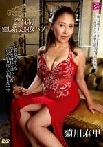 会員制 癒し系 美熟女パブ 菊川麻里