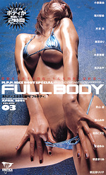 FULL BODY03