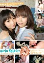素人レズビアン生撮り Girls Talk 022 人妻が女子大生を愛するとき・・・
