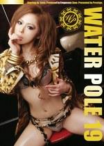 WATER POLE 19