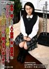 関西素人初撮り!学費を稼ぐため、AV面接に来た関西弁の高校卒業したての超マジメっ娘を即SEX、そしてじゃまなマン毛を剃っちゃいました!! 鈴木そら(仮名)18歳