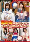 美少女コスプレイヤー フェチズムフェスティバル Vol.8