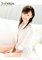 2nd Virgin 葉山潤子