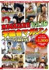 学園舎マガジン Vol10
