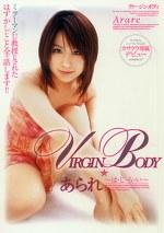VIRGIN BODY☆ あられ