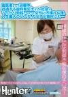 歯医者さんで治療中、近過ぎる歯科衛生士さんの吐息でうっかり勃起しちゃった女性に不慣れな僕。人生最大のピンチ、のはずが意外にも・・・