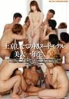 上京したての初ヌードモデル美大一年生 パート3