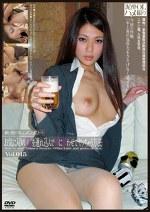 お気に入りのOLを連れ込んで酒に酔わせてヤッちゃう方法 Vol.015